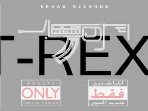 mizen l 3adele ERHAB RECORDS