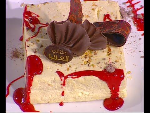 طريقة عمل اللبنيه السعودي على طريقة الشيف #قدري  من برنامج #حلواني_العرب #فوود