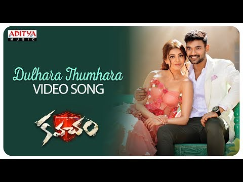 Dulhara Thumhara Video Song | Kavacham Songs | Bellamkonda Sai Sreenivas, Kajal Aggarwal