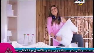 كليب بوسى مبروك عليا من فيلم جوازة ميرى