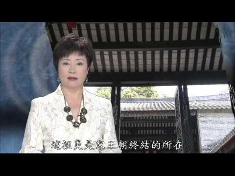 台灣-大陸尋奇-EP 1311-粵鄉十方(九) / 雲南映象(十五)