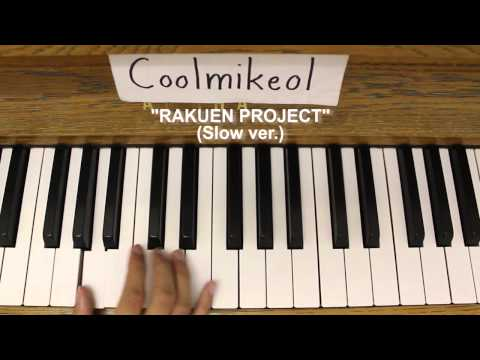 Basic Piano Melody: To Love Ru Darkness OP1  RAKUEN PROJECT
