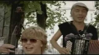 Иванушки International и Светлана Королёва - Не могу без тебя
