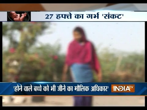 High Court rejects abortion appeal of Gujarat Gangrape victim
