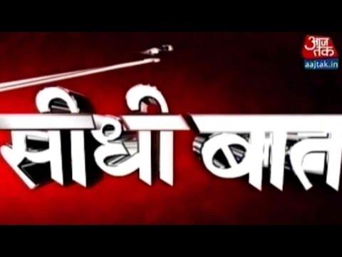 Seedhi Baat: Dr Jitendra Singh On Modi Government's Performance