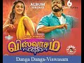 Danga Danga Lyrical Video Viswasam Songs Ajith Kumar Nayanthara D Imman Siva mp3