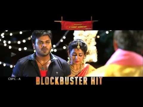BlockBuster Current Theega Trailer - Manchu Manoj Rakul Preet...