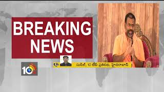 High Court  Sensational Judgment on Swami Paripoornananda City Expulsion