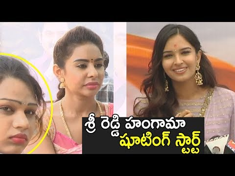 Where is the Venkat Lakshmi Movie Opening | New Telugu Movies | Tollywood New movies | NewsQube