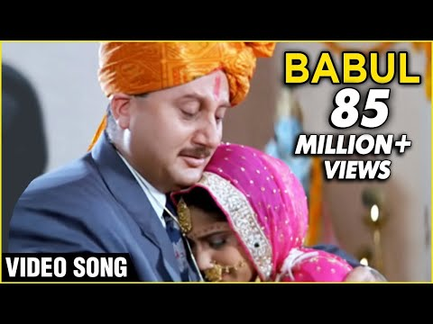 Babul - Best Of Sharda Sinha - Superhit Marriage Song - Hum Aapke Hain Koun