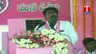 Puvvada Ajay Kumar Speech At TRS Praja Ashirvada Sabha - Khammam  live Telugu - netivaarthalu.com