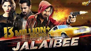 Jalaibee Full Movie - HD 1080p - Latest Pakistani Movies - Danish Taimoor, Ali Safina, Sabeeka Imam
