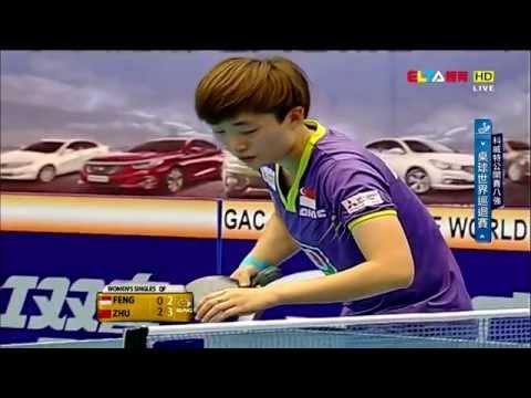 2015 Kuwait Open Ws-QF: ZHU Yuling - FENG Tianwei [HD] [Full Match/Chinese]
