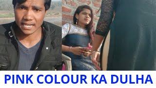 kanpuriya video || make joke of || By comedic royal tv