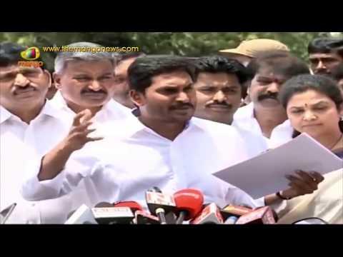 Chandrababu Naidu must be arrested: YS Jagan | Revanth Reddy bribery scandal
