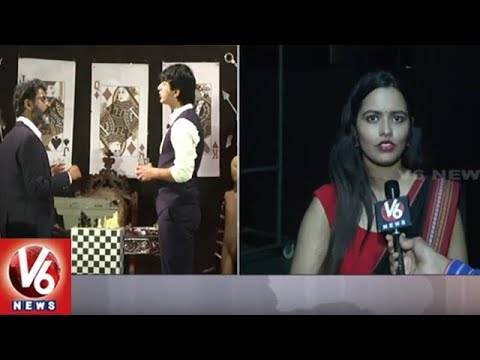 Coliseum Production Conducts Shamus Drama At Ravindra Bharathi | Hyderabad | V6 News