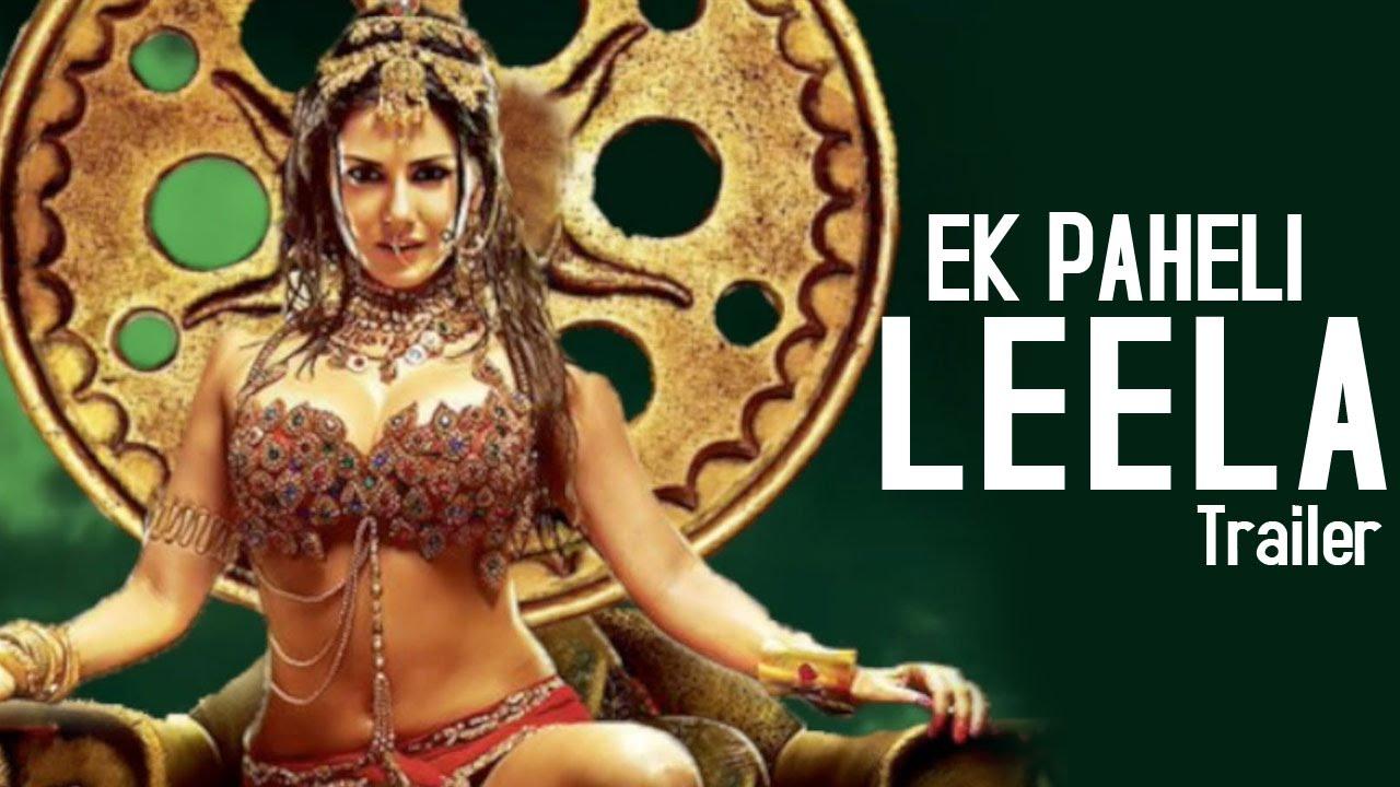Leela Trailer Video ek Paheli Leela Trailer ft