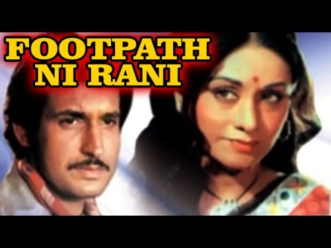 Footpath Ni Rani | 2006 | Gujarati Full Movie | Aruna Irani...