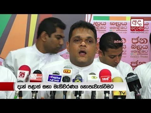 jvp accused by the j|eng