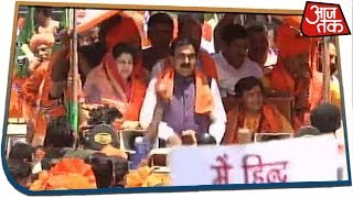Sadhvi Pragya's Road-show Continues In Bhopal, Massive Crowd Of Sages Take Part In Rally