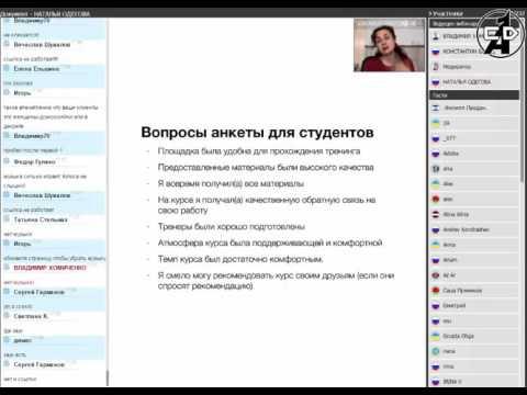 Как эффективно продавать информационные товары   Наталья Одегова