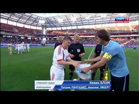 Россия - Уругвай 1:1