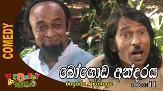 Bogoda Andaraya EP 11