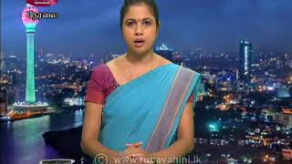 2020-07-28 | Nethra TV Tamil News 7.00 pm