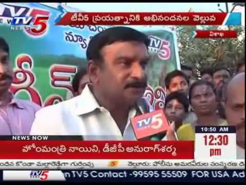 TV5 Green Visakha Camapaign Updates : TV5 News