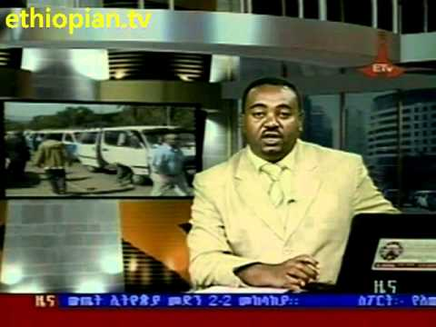 Ethiopian News in Amharic - Ethiopian News in Amharic -  Thursday, October 13, 2011