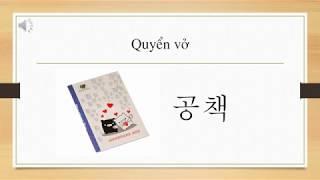 Từ vựng tiếng Hàn theo chủ đề - Đồ dùng (trong lớp học)