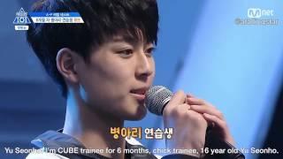 [ENG] [EP 1 CUT] CUBE Trainees (Lai Kuanlin & Yu Seonho) Performance + Ranking Evaluation
