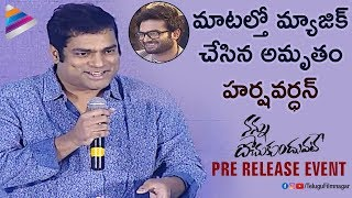 Harshavardhan Superb Funny Speech | Nannu Dochukunduvate Pre Release Event | Sudheer Babu | Nabha