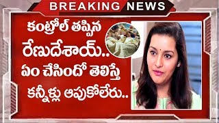 Pawan KalyanandRenu Desai Unknow Screats| Renu Desai |Top Telugu Media