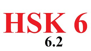 learn chinese   HSK 6 2