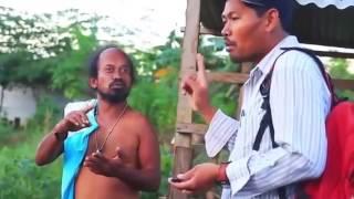 download lagu Lucu Papua gratis
