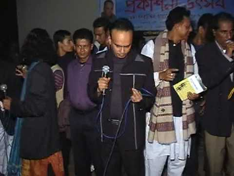 Syed Dulal Singing at Sylhet Auditorium