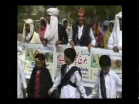 Baloch Culture Day 2nd March 2012 At University Of Karachi
