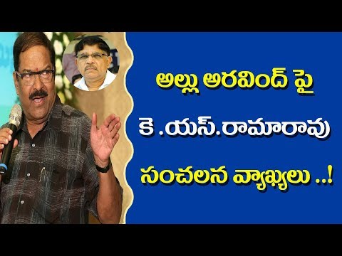 Allu Arvind legendary producer of Telugu industry ll KS Rama Rao & Ashwini Dutt comments
