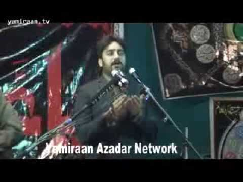 Zakir Waseem Abbas Baloch 18 January 2014 Shahadat Ali Akber As Chelum Allama Nasir Abbas Multan video