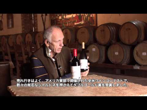 Castello di Amorosa (2/2):トニー森カリフォルニアワインの旅