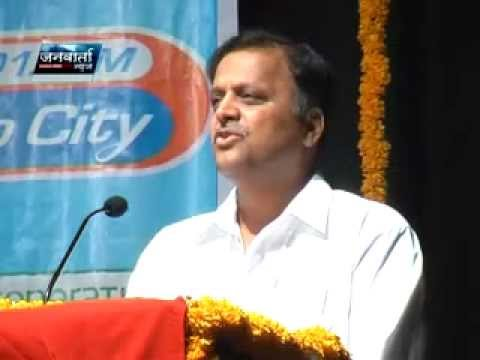 Career Mahotsav 2012 Avinash Dharmadhikari Yanche Margadarshan Janwarta News.flv video