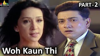 Woh Kaun Thi Part 2 Hindi Horror Serial Aap Beeti | BR Chopra TV Presents | Sri Balaji Video