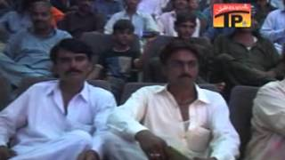 Jeseen Aa Hayati Jani, Muhammed Urs Chandiyo