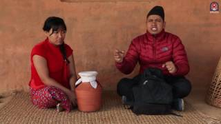 Ghyampo - Christian Short Comedy Film (घ्याम्पो) - For NIM only