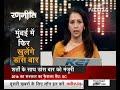 रणनीतिः महाराष्ट्र में शर्तों के साथ डांस बार को मंजूरी