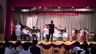 End of School Year Ceremony and Performance