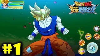 Dragon Ball Strongers Warriors Walkthrough Part 1 [Android/IOS] Tencent MMORPG Gameplay