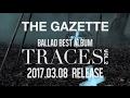 The GazettE 2017 03 08 RELEASE BALLAD BEST ALBUM TRACES VOL 2 PREVIEW mp3