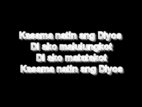 Boy Baldomaro - Kasama Natin Ang Diyos